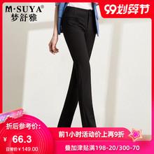 梦舒雅ch裤2020tu式黑色直筒裤女高腰长裤休闲裤子女宽松西裤
