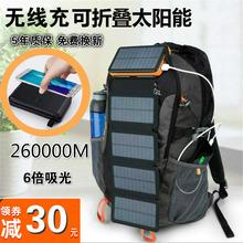 移动电ch大容量便携tr叠太阳能充电宝无线应急电源手机充电器