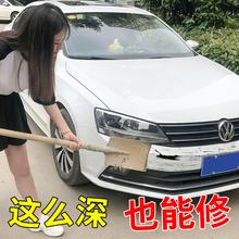汽车身ch补漆笔划痕le复神器深度刮痕专用膏万能修补剂露底漆