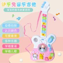 [chiwenle]宝宝玩具乐器琴吉他女孩音
