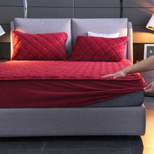 水晶绒ch棉床笠单件le厚珊瑚绒床罩防滑席梦思床垫保护套定制