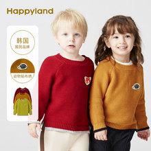 Hapchylandle童毛衣2020冬新式男女童宝宝时尚撞色套头上衣