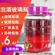 泡酒玻ch瓶密封带龙le杨梅酿酒瓶子10斤加厚密封罐泡菜酒坛子