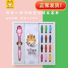微微鹿ch创新品宝宝le通蜡笔12色泡泡蜡笔套装创意学习滚轮印章笔吹泡泡四合一不