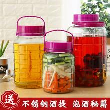 玻璃泡ch瓶家用自酿le大号容量专用带龙头加厚密封罐泡菜坛子