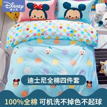 迪士尼ch棉四件套卡le床上用品单的学生床单被套被子套3件套