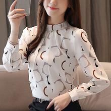 设计感ch仙的气质tle装韩范长袖雪纺白衬衣(小)衫时尚打底上衣