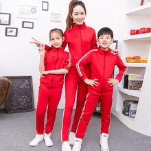 202ch春秋新式学ng运动服套装女校服母子装休闲两件套潮