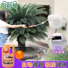 自动伸ch回收卷管器yo管收纳架绕管家用喷头高压水鼓刷车水枪