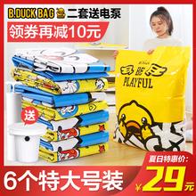 加厚式ch真空压缩袋yo6件送泵卧室棉被子羽绒服整理袋