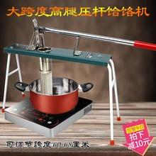 家用�ch机 手动�yo压面机活络机压面条商用 家用面条机