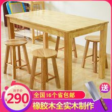 家用经ch型实木加粗yo办公室橡木北欧风餐厅方桌子