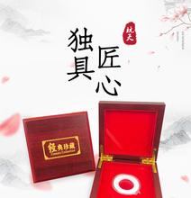 201ch年新式纪念yo盒保护盒2020年鼠年纪念币27mm钱币硬币礼盒1枚2枚
