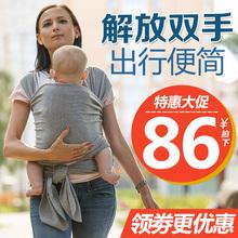 双向弹ch西尔斯婴儿yo生儿背带宝宝育儿巾四季多功能横抱前抱