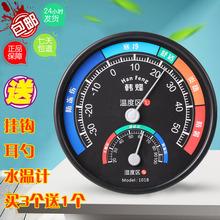 温度计ch用室内温湿yo精度婴儿房室温计创意干湿温度计免电子