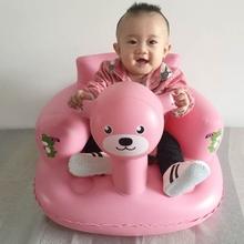 宝宝充ch沙发 宝宝yo幼婴儿学座椅加厚加宽安全浴��音乐学坐椅