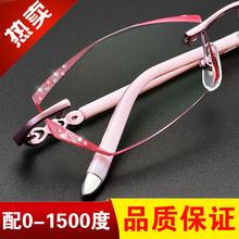 配近视ch镜无框眼镜kb钻石眼镜成品平光变色超轻眼镜框近视镜