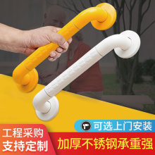 浴室安ch扶手无障碍kd残疾的马桶拉手老的厕所防滑栏杆不锈钢