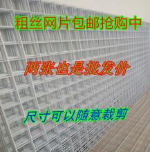 白色网ch格子网展会ob品展示架网片网格挂钩网格货架包邮