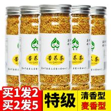 大同特ch黄苦荞茶正co大麦茶罐装清香型黄金香茶特级