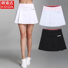 女夏速ch薄式跑步羽co球高尔夫防走光透气半身短裤裙