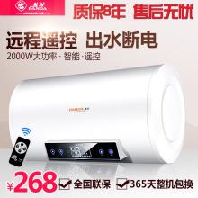 pancha熊猫RZco0C 储水式电热水器家用淋浴(小)型速热遥控热水器