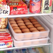 SP大ch量可叠加鸡co4格冰箱收纳盒保鲜盒鸡蛋托架防滑带把手