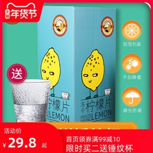虎标新ch冻干柠檬片ue茶水果花草柠檬干盒装 (小)袋装水果茶