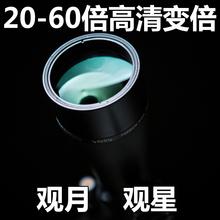 优觉单ch望远镜天文ng20-60倍80变倍高倍高清夜视观星者土星