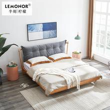 半刻柠ch 北欧日式ng高脚软包床1.5m1.8米现代主次卧床