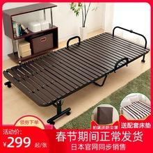 日本实ch折叠床单的ou室午休午睡床硬板床加床宝宝月嫂陪护床