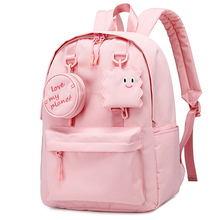 韩款粉ch可爱宝宝书ye生女生3-4-6三到六年级双肩包轻便背包