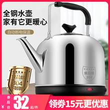 家用大ch量烧水壶3wo锈钢电热水壶自动断电保温开水茶壶