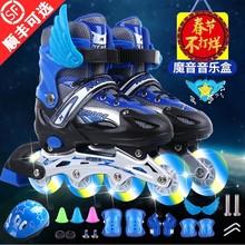 轮滑溜ch鞋宝宝全套wo-6初学者5可调大(小)8旱冰4男童12女童10岁