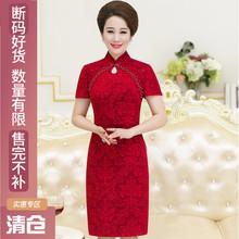 古青[ch仓]婚宴礼qg妈妈装时尚优雅修身夏季短袖连衣裙婆婆装