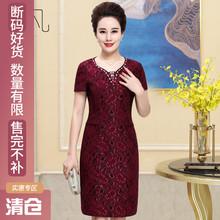 清凡婚ch妈妈装连衣qg21夏新式紫色婚宴礼服中年修身蕾丝连衣裙