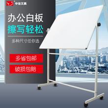 中佳出ch欧美日 新is双面移动白板支架式磁性教学办公会议室写字板白板墙宝宝(小)画