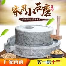 石磨盘ch石磨青石石is磨面粉肠粉米粉机老石臼电动石磨