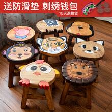 泰国实ch可爱卡通动is凳家用创意木头矮凳网红圆木凳