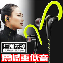 挂耳式耳机入耳式ch5女生viisoppo华为通用有线高音质运动耳麦