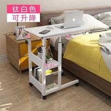 床上多功能懒的(小)床边桌不可折叠移ch13升降旋is脑桌子简约