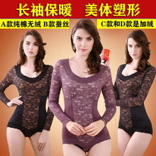 冬季长ch加绒加厚连is直背美体瘦身衣塑形纯棉打底保暖