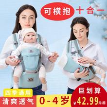背带腰ch四季多功能is品通用宝宝前抱式单凳轻便抱娃神器坐凳