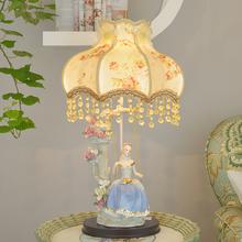 欧式台ch卧室床头田is北欧公主结婚客厅装饰调光创意美式台灯