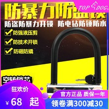 台湾TchPDOG锁is王]RE5203-901/902电动车锁自行车锁