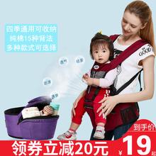 腰凳法ch达宝宝四季is功能坐凳双肩抱可拆式(小)孩抱凳