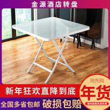 玻璃折ch桌(小)圆桌家is桌子户外休闲餐桌组合简易饭桌铁艺圆桌