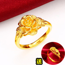 玫瑰花ch18k女式is活口可调节指环999硬足金送心花戒