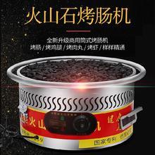 熟食店ch肉燃气商业is加热管(小)型机控温餐馆器摆摊煤气