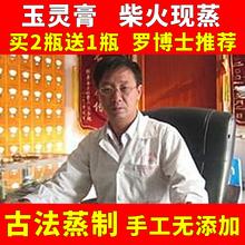 蒸60ch时古法蒸制is260g产后调理同仁堂气血滋补品正品